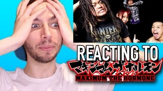 """Watch as I REACT to a band known as """"Maximum The Hormone!"""" MERCH HE..."""