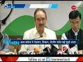 5W1H: Congress denies to speak on Ram Mandir issue
