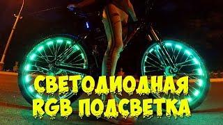 видео Велотовары на таобао