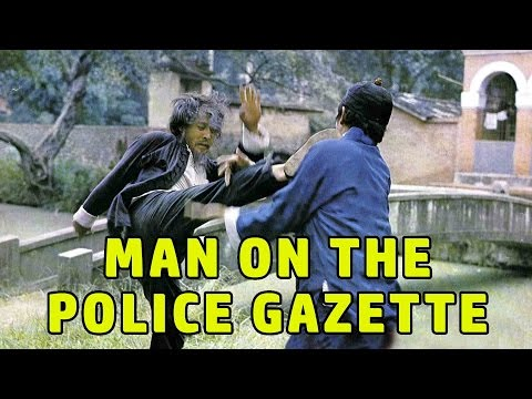 Wu Tang Collection - Man On The Police Gazette
