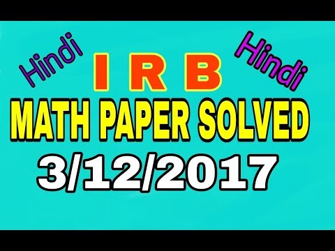IRB Math Paper SOLVED 3/12/2017//JSSC Indian Reserve Battalion Police(JH)