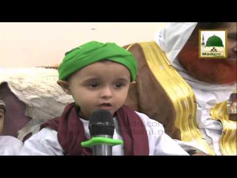Safar Ki Dua - Madani Muzakra