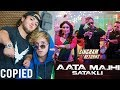 EP 62   Logan Paul's Friend COPIED INDIAN SONG??   Copied Bollywood Songs
