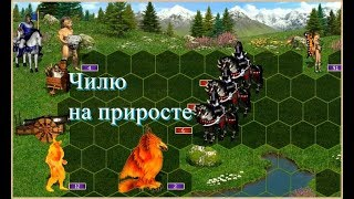 Герои 3   Сопряжение vs Замок , -2800