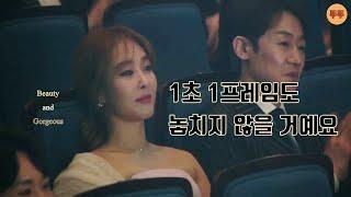 [옥주현] 2020 한국뮤지컬어워즈 나노단위 눙 cut…