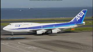 全日空61便ハイジャック事件 交信記録/All Nippon Airways Flight61 hijacked.