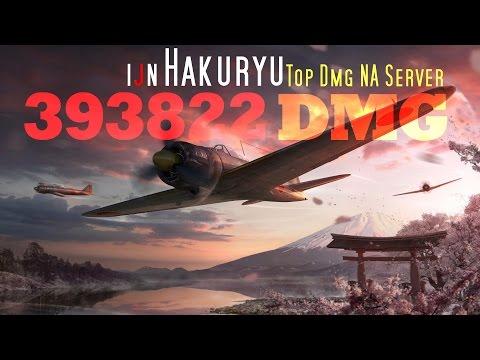 World of Warships - Hakuryu - Top Dmg NA Server