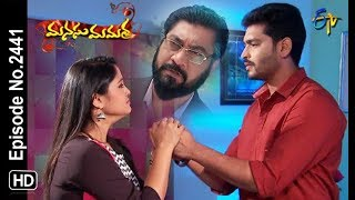Manasu Mamata | 16th November 2018 | Full Episode No 2441 | ETV Telugu
