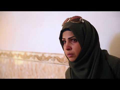 WOMEN WITH GUNPOWDER EARRINGS by Reza Farahmand | Trailer | GeoMovies