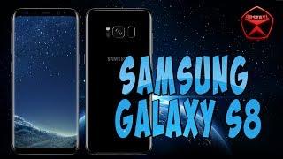 Samsung Galaxy S8 (5,8 дюйма) обзор от / Арстайл /