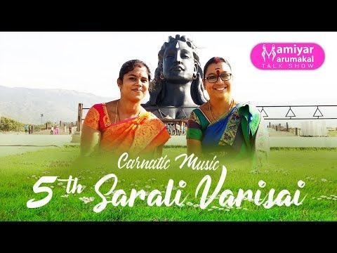 Carnatic Music | 5th Sarali Varisai 1-5 Kaalam