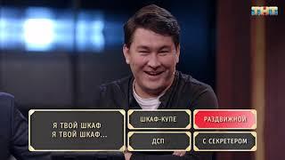 РИФМОБОЛ - Евгений Кулик/Азамат Мусагалиев