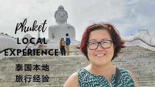 Local travel experience in Thailand   Phuket  泰国本地旅行经验 