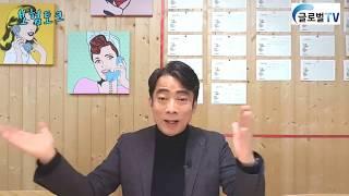 글로벌TV_자동차보험 자손과 자상특약차이_보험토크