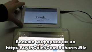 где купить дешевый планшет(, 2013-03-21T07:29:45.000Z)