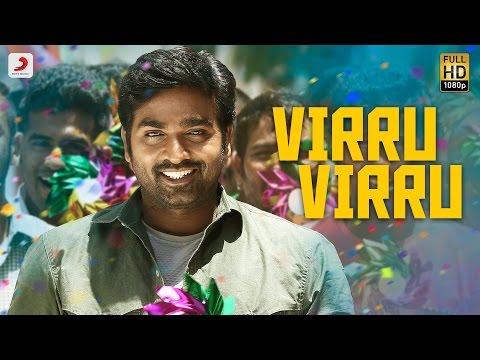 Rekka - Virru Virru Tamil Song Promo | Vijay Sethupathi, Lakshmi Menon, D.Imman