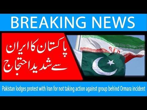 Pakistan lodges protest with Iran for not taking action against group behind Ormara incident