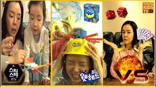 아이들이 열광하는 3개의 보드 게임-kids best board game top3 (toy game)