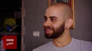 قصة 3 مثليين فلسطينيين في إسرائيل يتناولها فيلم وثائقي