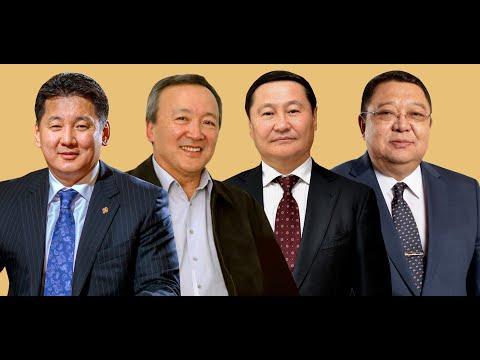 Ерөнхийлөгчийн сонгуульд нэр дэвшигчид тодорч эхэллээ   BTVM Видео