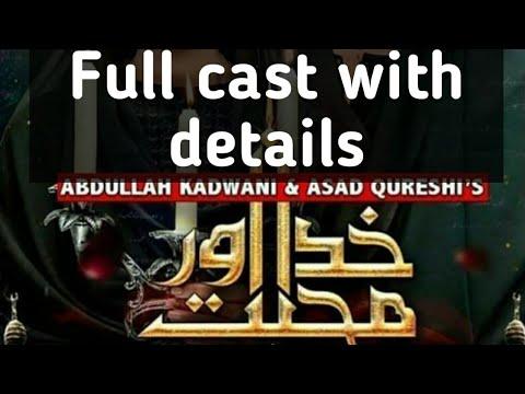 khuda-or-mohabbat-season-3||khuda-or-mohabbat-season-3-trailar||khuda-or-mohabbat-season-3-full-cast