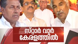 News Hour 20/04/16 Asianet News Channel