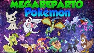 Ultrareparto pokémon (rancheras de fiestas de pueblo)