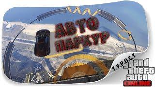 Обзор моей карты #TPCT - AutoParkour XA #7 в GTA 5 Online
