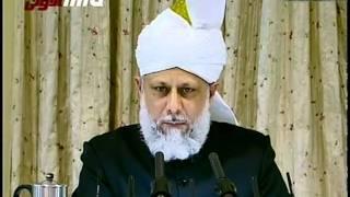 (Urdu) Lajna Imaillah UK Ijtima 2008, Address by Hadhrat Mirza Masroor Ahmad, Islam Ahmadiyya