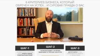 видео Аутсорсинговая компания: Что это такое простыми словами