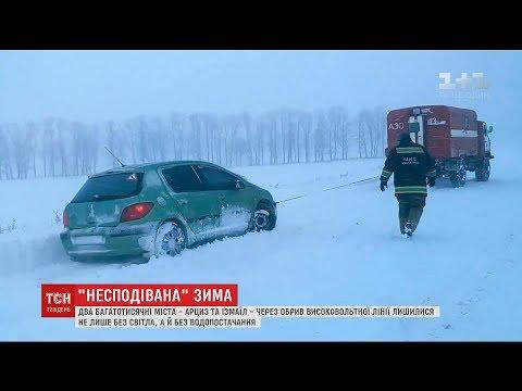 Заблоковані траси та знеструмлені міста: Україна виявилась неготовою до зимових снігопадів