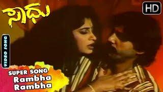 Rambha Rambha Kannada item Song | Saadhu Kannada Movie Songs | Thriller Manju