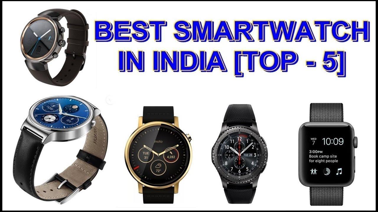 Best Smartwatch Under 10000 15000 In India 2018 Youtube