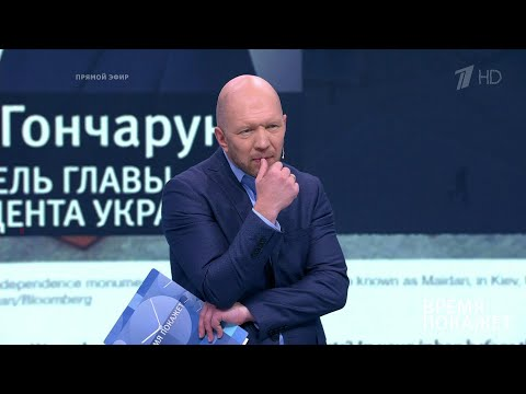 Мононациональная Украина? Время покажет. 31.07.2019