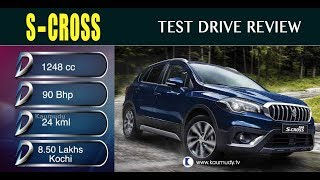 S-CROSS   Test Drive Review   Dream Drive EP 206