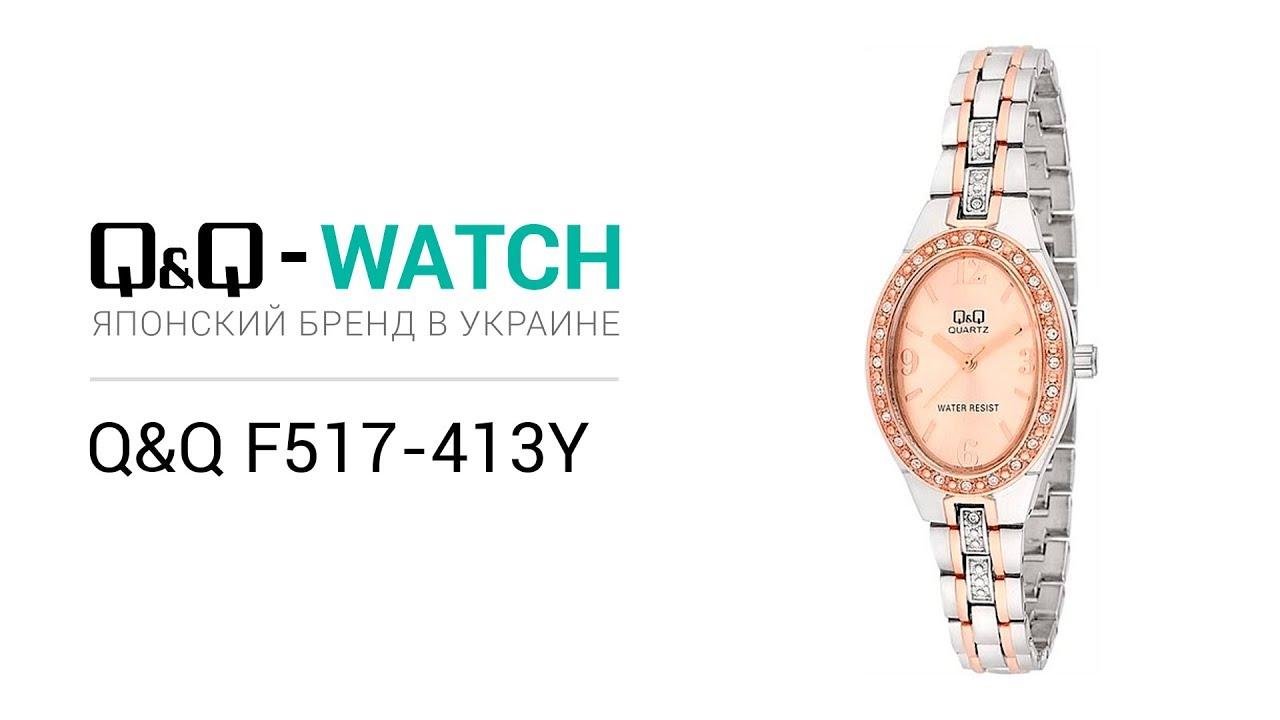 Женские часы Anne Klein AK2231svrt в интернет-магазине Svetofor .