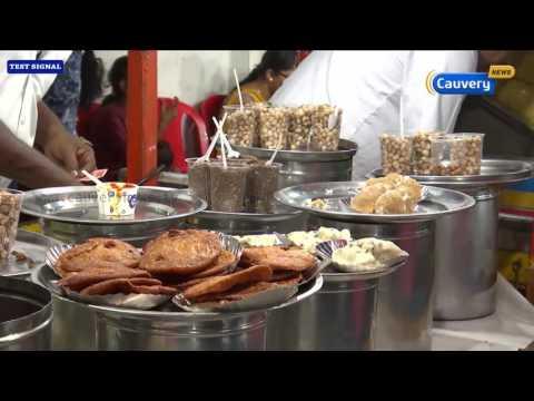 download பாரம�பரிய உணவ� பொர�ள�க�க� இரவில�ம� கூட�டம� க�றையவில�லை | NaduNisi Neram | Cauvery News