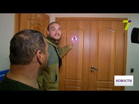 Новости 7 канал Одесса: Заседание Апелляционного суда по отмене зонинга не состоялось