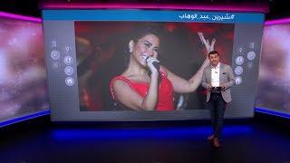 شيرين عبد الوهاب تثير الجدل بعد وصفها منتقداتها