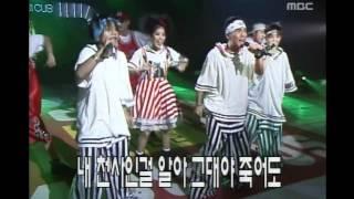 Video UP - Ppuyo ppuyo, 유피 - 뿌요뿌요, MBC Top Music 19970628 download MP3, 3GP, MP4, WEBM, AVI, FLV April 2018