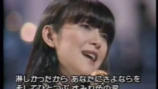 岩崎宏美 - すみれ色の涙