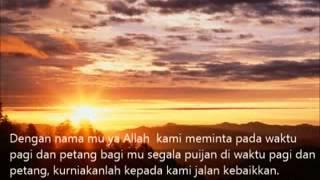 Doa Pagi Hijjaz