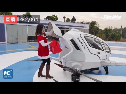 LIVE: World's first passenger drone Ehang 184 delivers holiday gifts