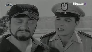 الفيلم النادر أنا الهارب إنتاج  (1962)