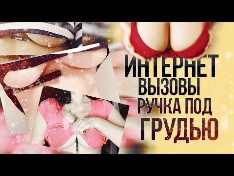 Проститутки Уфы 24 часа Выезд, квартиры, индивидуалки