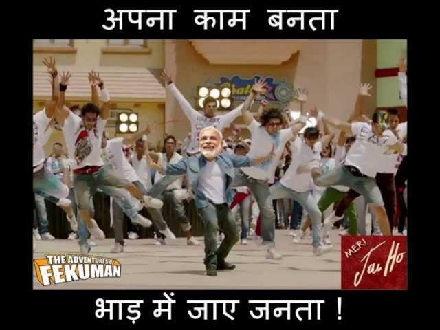 Top 10 Best Narendra modi(feku man) funny dialogues