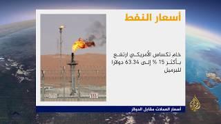 🇸🇦 الأعلى منذ 28 عاما.. ارتفاع حاد لأسعار النفط بعد هجمات #أرامكو