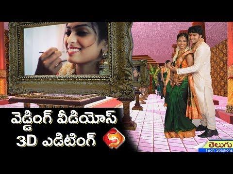 Wedding Videos 3D Editing with easy software shailu fx in telugu | video editing in telugu thumbnail