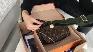 LOUIS VUITTON multi pochette accessoires 🤩 luksusowezakupy.eu