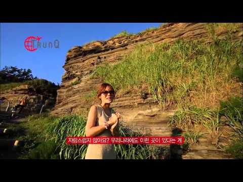 Jeju: Coast of the Island